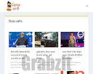 Silver Screen Latest News, Top Bollywood News in Hindi