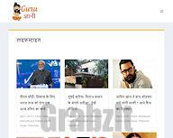 Lifestyle News Articles in Hindi, Healthy Lifestyle News Articles