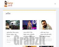 Rap Music Artists in Gurgaon, Comedy Artists, Poetry Artist India