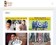 Best Entertainment Videos in Hindi, Latest Bollywood News Videos